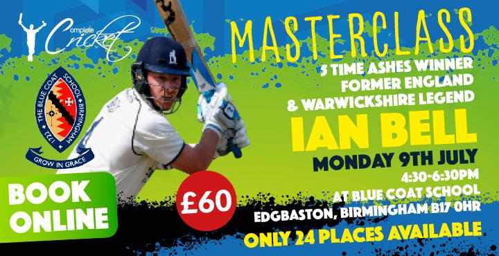 Ian Bell | Cricket Masterclass | Complete Cricket