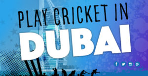 Touring Party to Dubai 2017